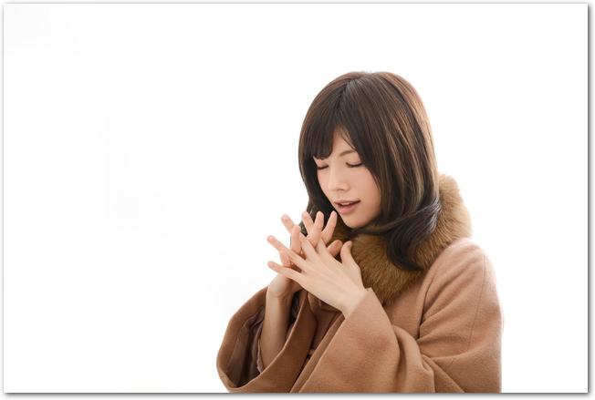 冷え性の人はどこを温めると一番効果があるの?腰?食べ物は?