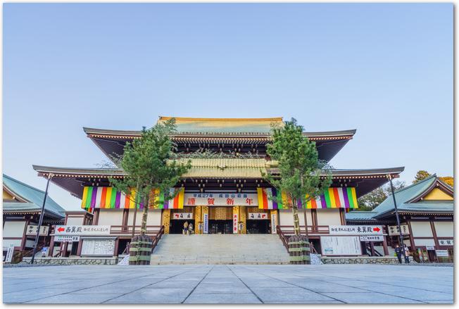 五色の幕が掛けられた新年の成田山新勝寺の本堂